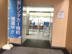 東京海上日動火災保険株式会社 徳山支社