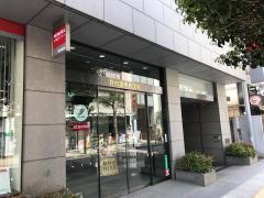 野村證券株式会社 柏支店