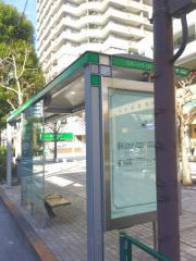「リバーシティ21」バス停留所