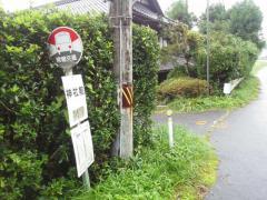 「神社前(いわき市三和町差塩字川下)」バス停留所