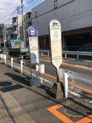 「東町二丁目(さいたま市大宮区)」バス停留所