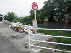 「根来」バス停留所