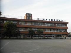 太田市立南小学校