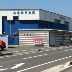 高松信用金庫観音寺支店