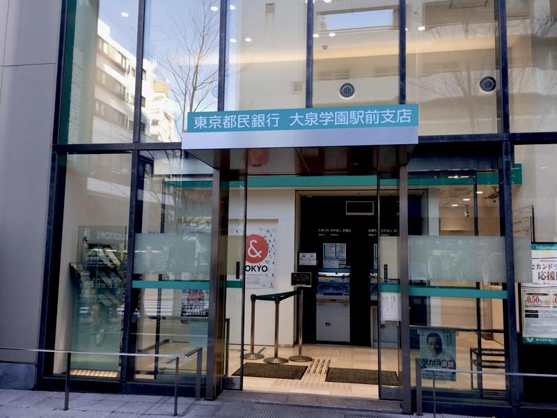 スモールビジネスローン 東京都民銀行のプロフィール(口コミ評判)||46513件以上の資金調達の専門家からベストパートナーを見つけるなら| 資金調達ナビ