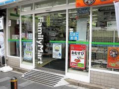 ファミリーマート赤羽南店