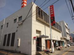 愛媛銀行西条支店
