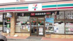 セブンイレブン水戸東野町店