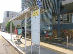 「オリエント美術館前」バス停留所