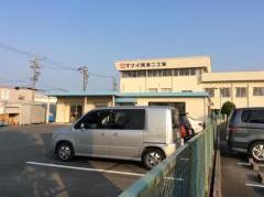 東邦液化ガス株式会社 豊橋営業所
