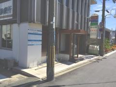 池田歯科診療所