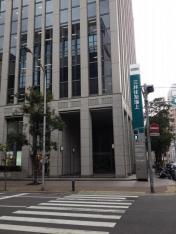 三井住友海上あいおい生命保険株式会社 神戸生保支社