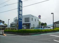 滋賀銀行木浜支店