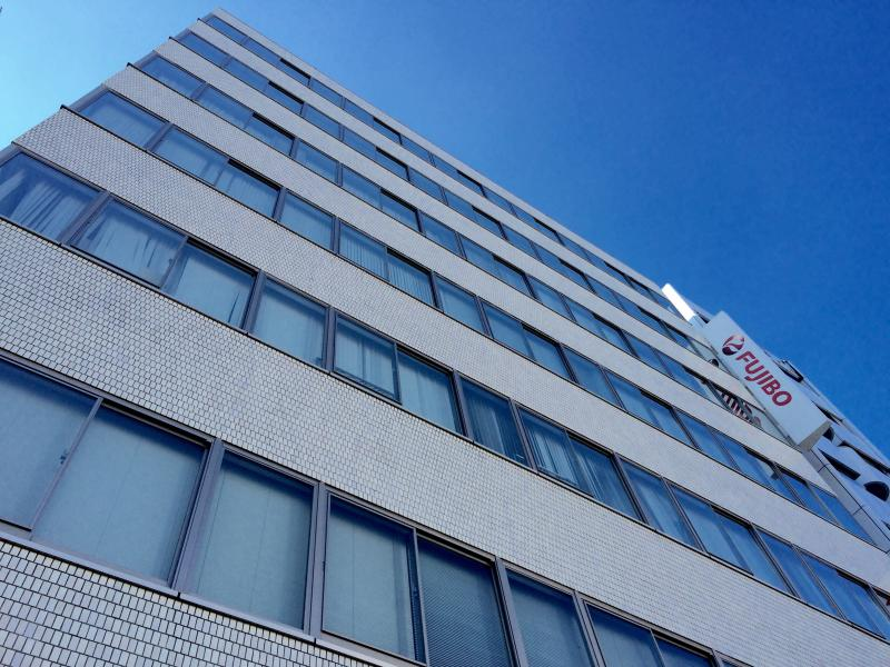 富士紡ホールディングス(東京都...