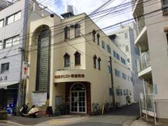 鳴尾キリスト福音教会