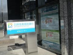 三井住友信託銀行名古屋栄支店