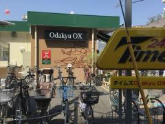 OdakyuOX小田原店