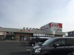 ナフコ不二屋木曽川店