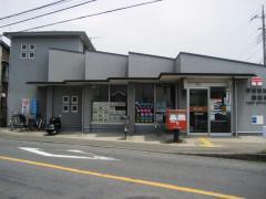 平塚徳延郵便局