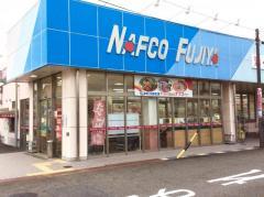 ナフコ不二屋勝川店