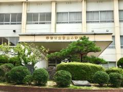 滋賀県甲賀市の小学校一覧から探す【ホームメイト・リサーチ ...