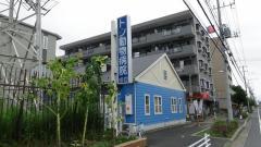 トシ動物病院