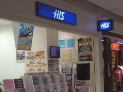 H.I.S. イオンレイクタウン営業所