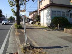 「公園前(千葉市中央区)」バス停留所