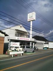 Honda Cars三木中央三木店