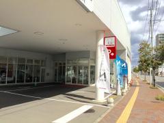 Honda Cars南札幌豊平店