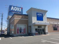 AOKI本庄若泉店