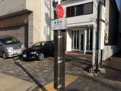 「柳瀬町」バス停留所