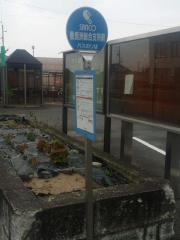 「香良洲総合支所前」バス停留所