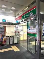 新宿郵便局