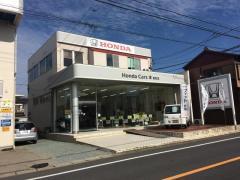 Honda Cars津新町店