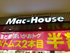 マックハウスゆめタウン武雄店