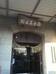 旧集成館(機械工場)