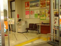 西日本シティ銀行飯塚支店