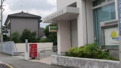 姫路信用金庫青山支店