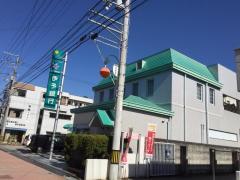 伊予銀行吉田支店