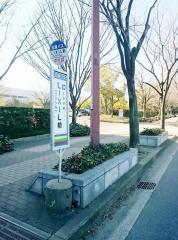 「LIXIL(リクシル)前」バス停留所