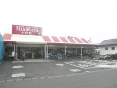 Mikawaya 静里店
