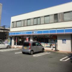 ローソン姫路豊沢町店