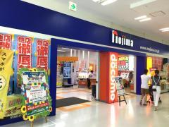 ノジマ鎌倉店