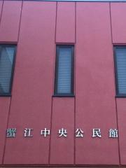 蟹江中央公民館