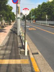 「萩中公園前」バス停留所