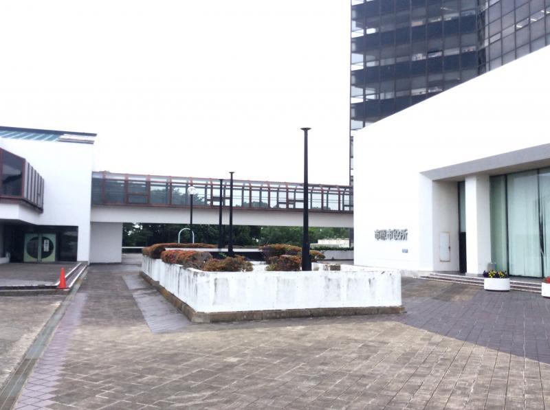 市原市役所