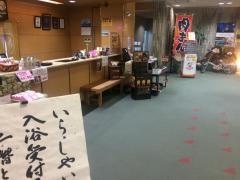 こうでら温泉竹取の湯・香寺荘