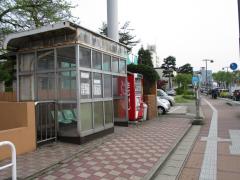 「北都銀行前」バス停留所