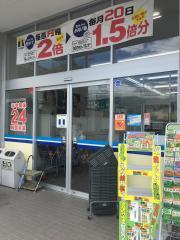 ウエルシア松本高宮西店
